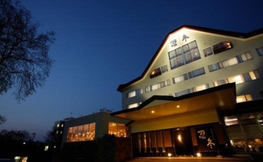 川湯第一ホテル 忍冬 釧路・阿寒・摩周・根室